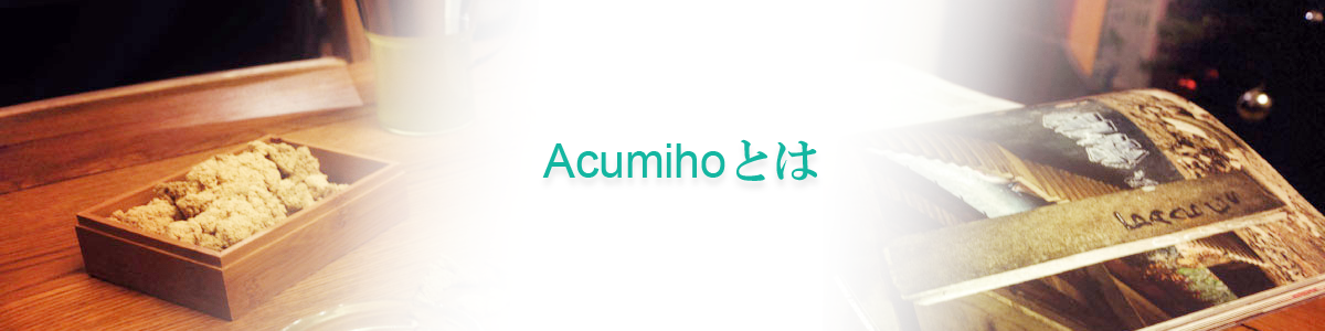 About Acumiho